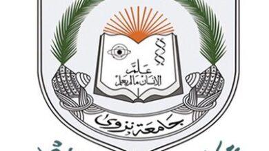 صورة السعادة وعلاقتها بالتفكير اﻹبداعي والمستوى التحصيلي لدى طلبة جامعة السلطان قابوس