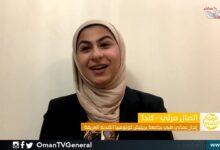 صورة اتصال مرئي – كندا: إنجاز عماني طبي بجامعة بريتيش كولومبيا الكندية العريقة