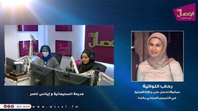 Photo of د.رحاب اللواتية : هدفي من الدراسة في الخارج جلب خبرات جديدة للوطن في مجال جراحة الحوادث