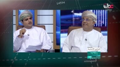 "Photo of برنامج أرقام وحقائق | حلقة بعنوان: ""موانئ السلطنة ومستقبلها الاقتصادي القادم"""