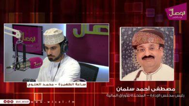 Photo of بعد إندماج العربي والعز توقعات بإندماجات بالقطاع البنكي