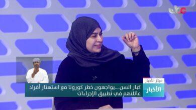 Photo of د. فريال بنت علي اللواتية : تناسينا الحذر كأفراد ويجب أن يكون الحذر مضاعفا عن السابق