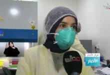 Photo of مع ارتفاع الضغط على المستشفيات الحكومية، المؤسسات الصحية الخاصةتقدم المساندة لعلاج وفحص مرضى كوفيد19