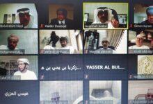صورة مجلس الخنجي المرئي يتناول موضوع تنظيم سوق العمل بالبحرين ودول المجلس وقضية الاتجار بالبشر