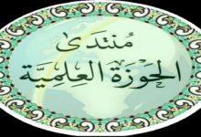 Photo of الامتحان والابتلاء الالهي(8) _ الشيخ هلال اللواتي