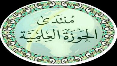 صورة الامتحان والابتلاء الالهي(8) _ الشيخ هلال اللواتي
