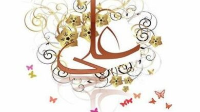 صورة عيد الولاية – الشيخ إحسان اللواتي