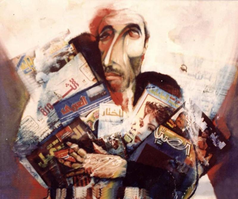 الإعلام الثقافي أمام تحديات كبرى (لوحة للفنان سعد يكن)
