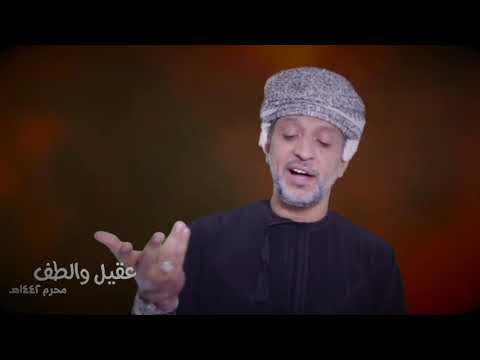 صورة الحلقة 14 من برنامج عقيل والطف 1442 هـ قصيدة ومضات من الطفوف