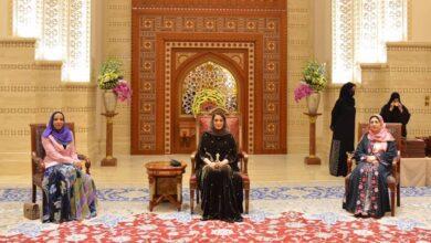 صورة السيدة الجليلة حرم جلالة السلطان المعظم تكرم 50 شخصية نسائية عمانية