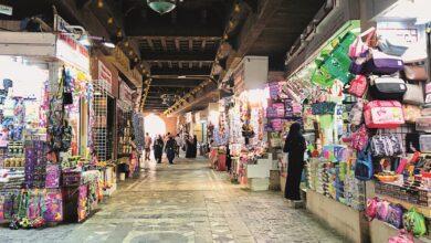 صورة «سوق مطرح» ذاكرة الماضي تصافح الحداثة