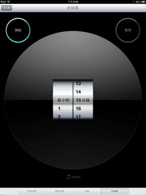 詭異的iPad倒數計時器