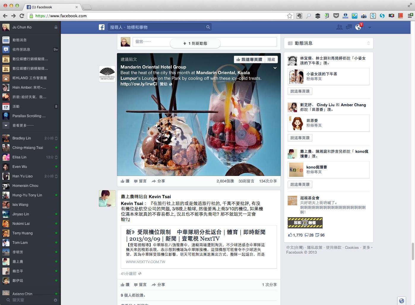 (1) Facebook-10