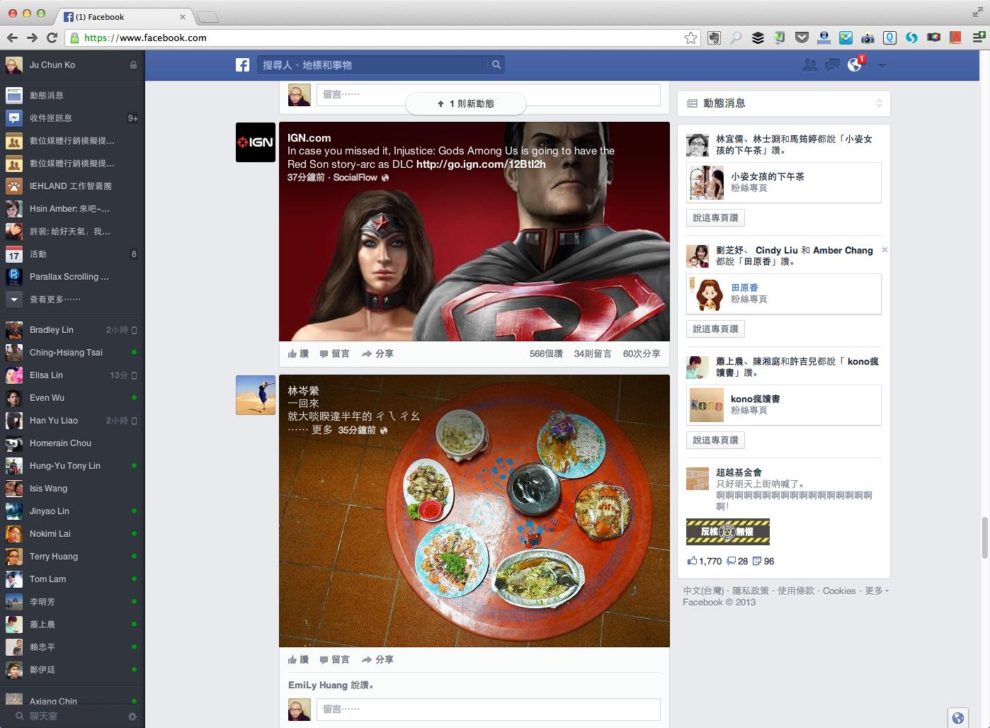 (1) Facebook-9