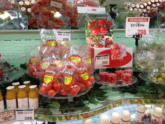 > 小番茄好像很貴?
