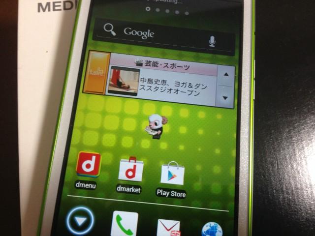 日本的手機就是卡娃一,Android桌面還有一支綿羊會走來走去