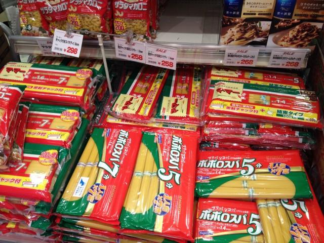 > 相當體貼用了可以封口的義大利麵們,但那時候很猶豫要買什麼寬度der