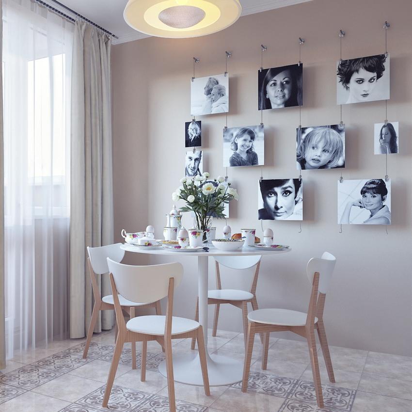 Arrange Series of Frames
