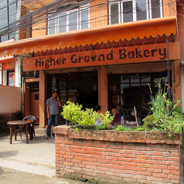 Higher Ground Bakery