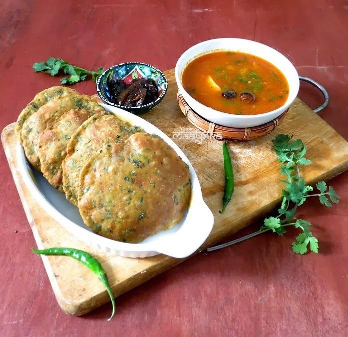 crispy poori made with karela peels