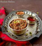 Instant Badam Halwa Recipe ,How To Make Badam Halwa