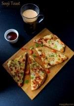 Sooji Toast Recipe, How To make Sooji Toast