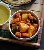 Gajar Aloo Kaa Achar , Potato and Carrot Pickle