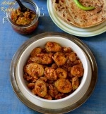 Achari Karela Sabzi Recipe , How To Make Achari Karela Sabzi