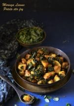 Moringa Leaves and Potato sabzi