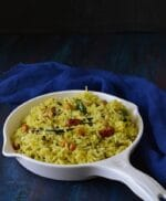 How To Make Amla Rice , Gooseberry Rice, Nellikai Sadam Recipe