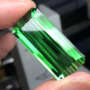 Congo Green Tourmaline