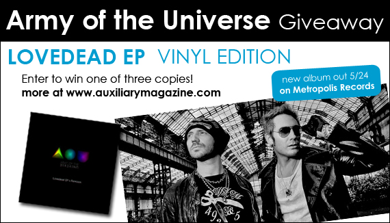 Army of the Universe Vinyl Giveaway