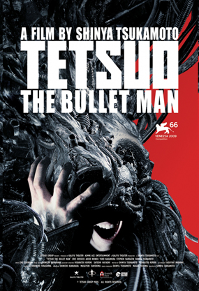 film review : Tetsuo The Bullet Man