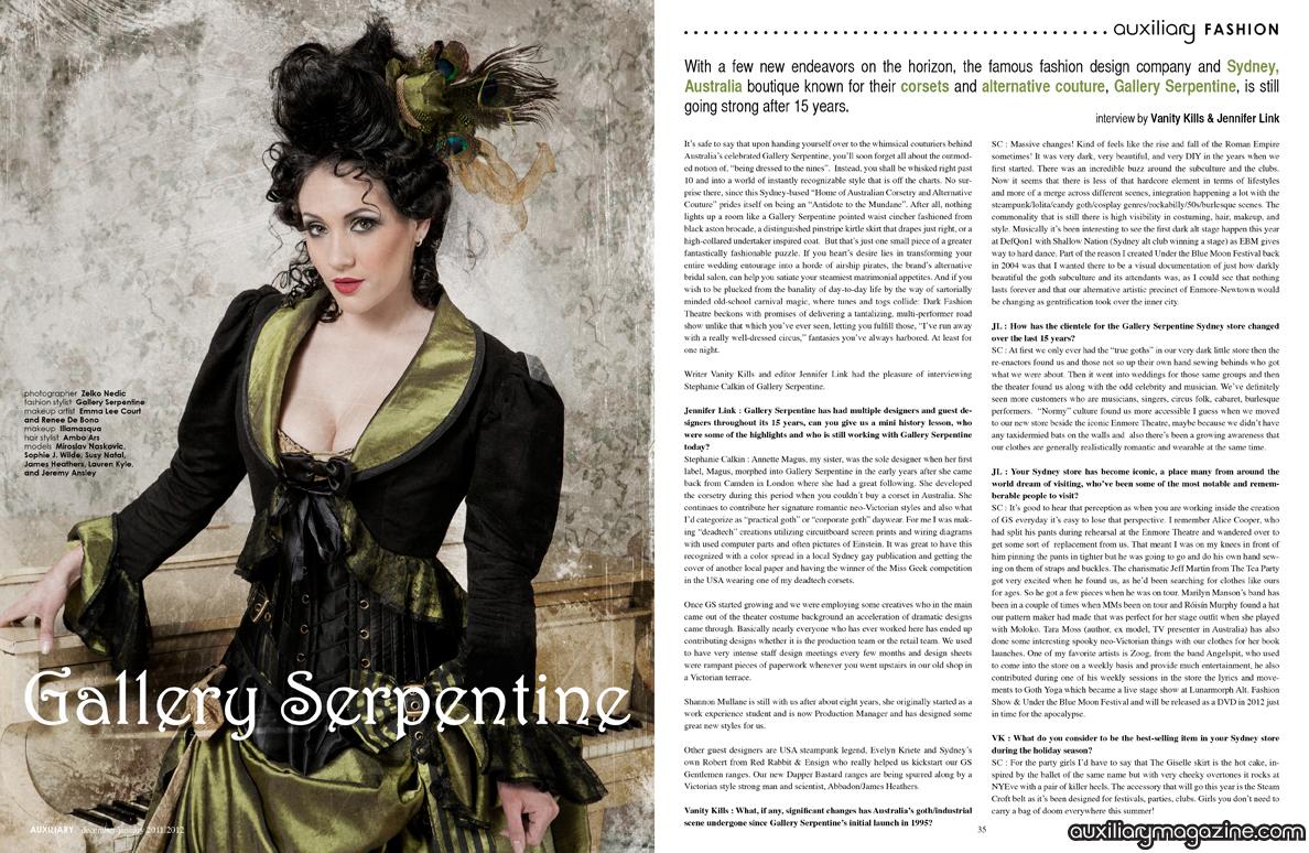 designer spotlight : Gallery Serpentine