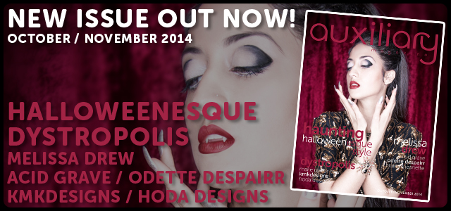October/November 2014 Issue Out Now!