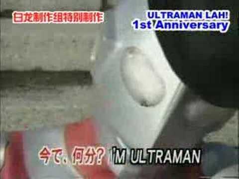 super sonic hump day retro rewind : Scatman