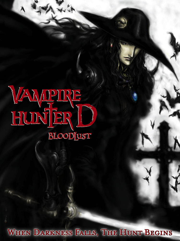 vampire films list Vampire Hunter D Bloodlust