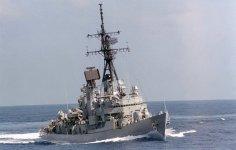 USS Barney.image