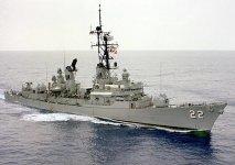 USS Benjamin Stoddert.image
