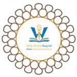 Wales International School