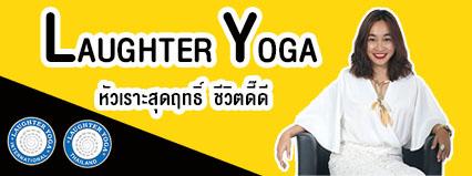 YOGA PROFILE