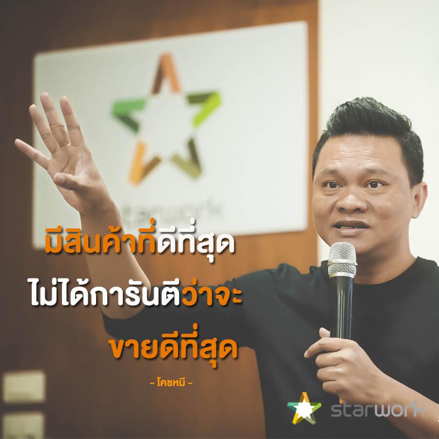 coach_mee_1