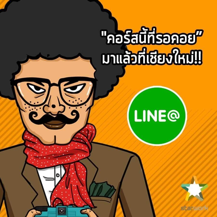 sw_line@