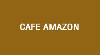 cafeamazonbutton