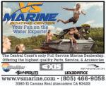VS Marine HP HROS 2020.jpg