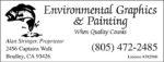 Environmental Graphics_EP_2018.jpg