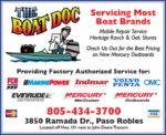 Boat Doc HP HROS19.jpg