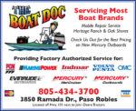 Boat Doc HP HROS 2021.jpg
