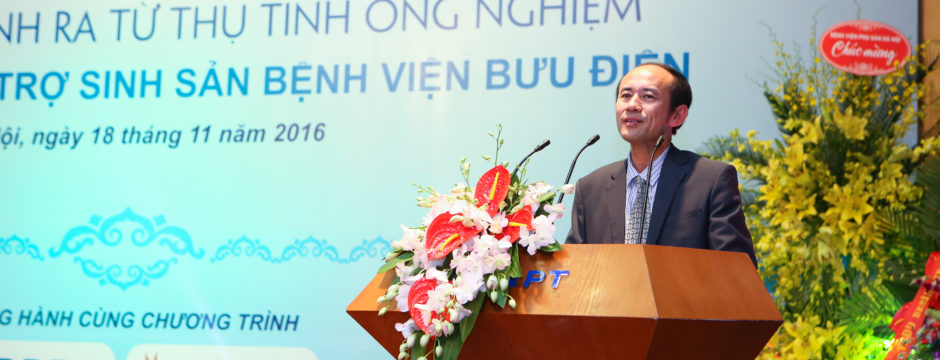 Bac si Vuong Vu Viet Ha, Bac si Chu Thi Thu Huong, Bac si Tang Duc Cuong, Bac si Phung Ngoc Anh.