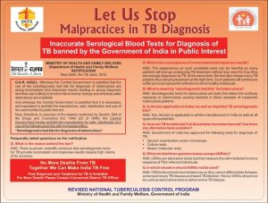 TB advertisement about the banning of serological blood tests for TB © RNTCP